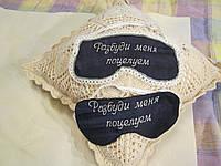 Подарок на день Валентина для влюбенных ′Разбуди меня поцелуем′ маски для сна