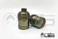 Ретро патрон бронзовый для лампы Эдисона, Е27