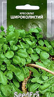 Салат, 1 г (Широколистный/Крес-салат/Seedеra)