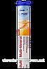 Шипучие поливитамины + минералы Das Gesunde Plus Multi-Mineral Brausetabletten 20 шт(82 г)