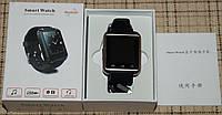 Умные часы Smart Watch U8 Bluetooth, свободные руки, определение высот,барометр,шагомер и т.д.