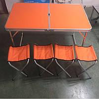 Складной стол для пикника алюминиевый+ 4 стула  FTS1-4, фото 1