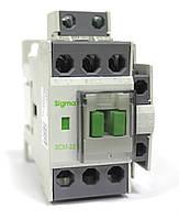 Контактор магнитный пускатель на 22 ампера 11 кВт на DIN дин рейку цена купить
