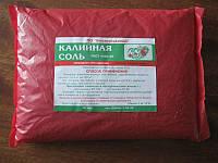 Минеральное удобрение Калийная соль (хлористый калий) 1кг, фото 1