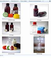 Бутылка пластиковая 1 мл до 6 л