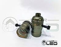 Ретро патрон бронзовый для лампы Эдисона, Е27 (c выключателем-винтом)