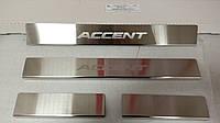 Накладки на пороги Hyundai Accent IV / SOLARIS 2011- 4шт. Standart