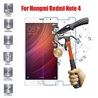 Захисне скло Glass на Xiaomi Redmi Note 4