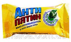 Мыло-пятновыводитель Антипятин Bio-формула для всех видов пятен - 90 г.