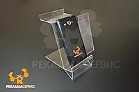 Подставка под телефон, чехол, планшет из акрила под эконом панель, фото 1