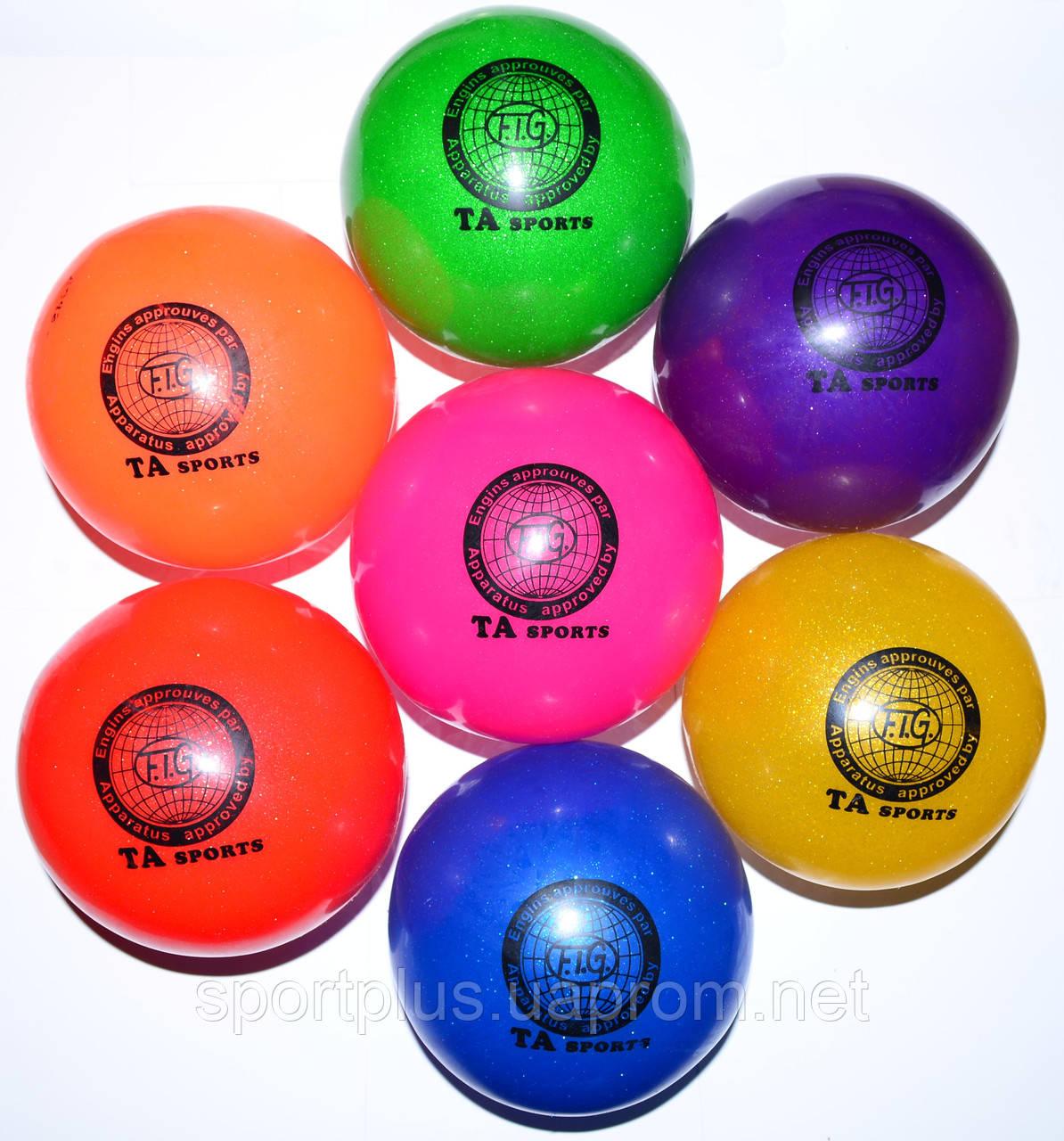 Мяч для гимнастики Ta Sport 400 грамм с блёстками