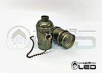 Ретро патрон бронзовый для лампы Эдисона, Е27 (c выключателем-цепочкой)