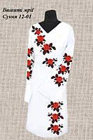 Платье 12-01 с поясом