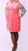 Домашний женский халат на молнии оптом и в разницу
