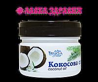 Масло кокосовое Триюга, 100 мл