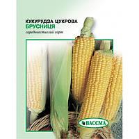 Кукуруза, 10 г (Сахарная/Брусница/Вассма)