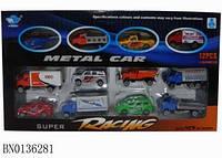 Набор разных металлических машин, JP422