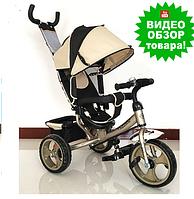 Велосипед трехколесный детский Turbo Trike M 3113-9 с ручкой бежевый, Турбо Трайк колеса пена