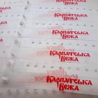 Виниловые браслеты прозрачные 19 мм, фото 1