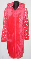 Теплый женский халат на молнии оптом и в разницу