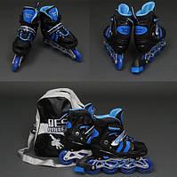 Детские роликовые коньки 9031 М синие