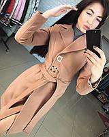 """Демисезонное женское пальто """"Донна"""" кемел, 46"""