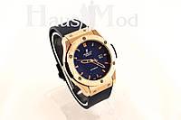 Мужские Наручные часы  Hublot  Синие с золотым корпусом ( Копия бренда)