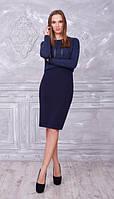 Прямая юбка-карандаш Размеры в наличии:42-44-46-48 (Н.О.В.)