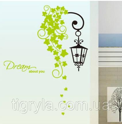 Интерьерная наклейка фонарь, плющ, надпись на английском  мечтаю о тебе, dream about you, фото 2