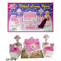 Игрушечная мебель gloria 2317 для гостинной, диван, 2кресла столик в коробке 33*21*8см