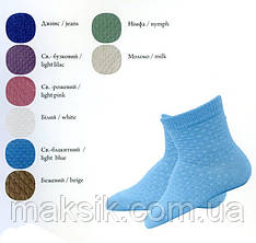 Демисезонные носки для малышей р.6-8,10-12