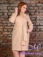 Женское бежевое пальто больших размеров (р. XL-4XL) арт. Луара лайт донна - 5812
