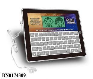 Учебный компьютер-планшет 50 функций, MD5505E/R  - Интернет магазин SUPERSUMKA в Киеве