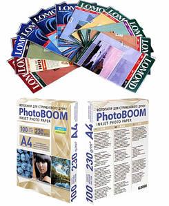 Материалы для фотопечати