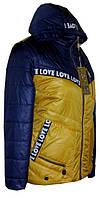 Женская куртка - жилет со сьемными рукавами