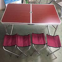 Раскладной стол и стулья для пикника FTS1-4