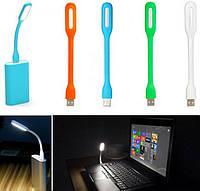 Лампа Xiaomi Mi LED USB, светодиодная лампа светильник для ноутбука