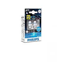 W5W (T10) Лампочки в габариты Philips X-treme Vision LED 8000K W5W T10 12V 1W белый ксенон