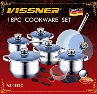 Набор посуды 18 предметов Vissner VS 1851 C