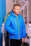 Куртка демисезонная для мальчика. , фото 4