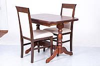 Стол обеденный деревянный раскладной Аврора