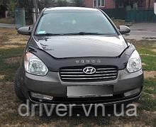 Дефлектор капота (мухобойка) Дефлектор капота (мухобойка) Hyundai Accent/Verna 2006-2