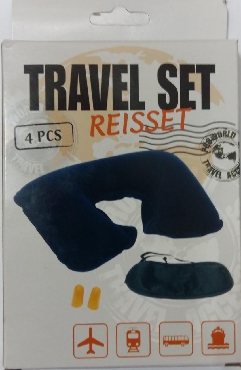 Дорожный набор: подушка для шеи, маска для сна, беруши Travel Set - Интернет магазин Постелюшка (Домашний текстиль, сумки, товары для дома и отдыха) в Харькове