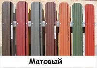 Евроштакетник матовый, декоративный (цвет под дерево), фото 1
