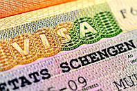 Стандартні вимоги до фотографії на шенгенську візу