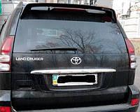 Спойлер Toyota Land Cruiser Prado 120 без стопа