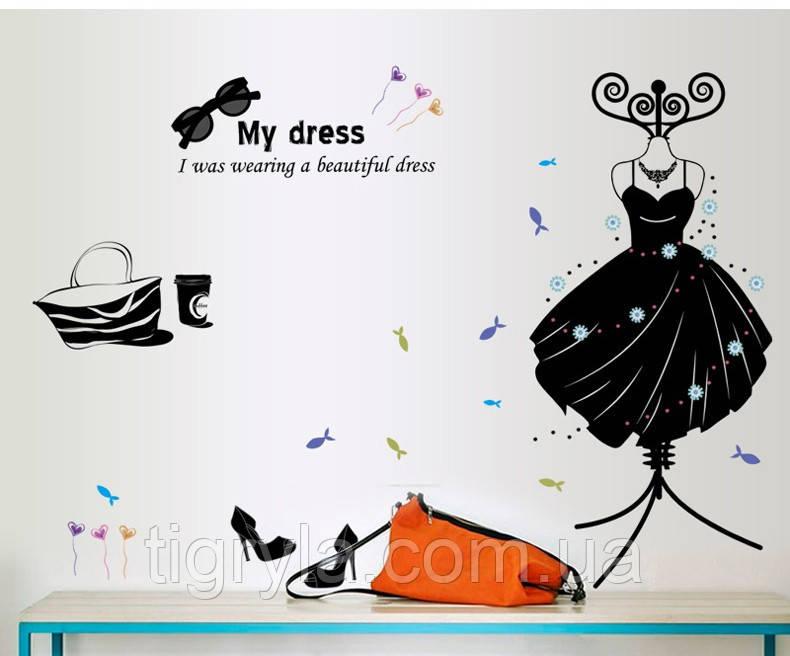 Декоративная наклейка для ателье, магазина одежды, украшений, женских аксессуаров, стиль, мода, платье,