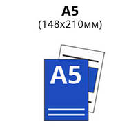 Листовка А5