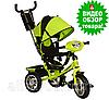 Велосипед Turbo Trike M 3115-4HА салатовый детский трехколесный Турбо Трайк с фарой