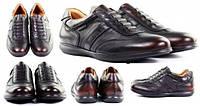 ТОпик  - магазин недорогой мужской обуви
